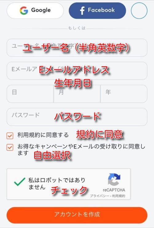 bitcasino signup2