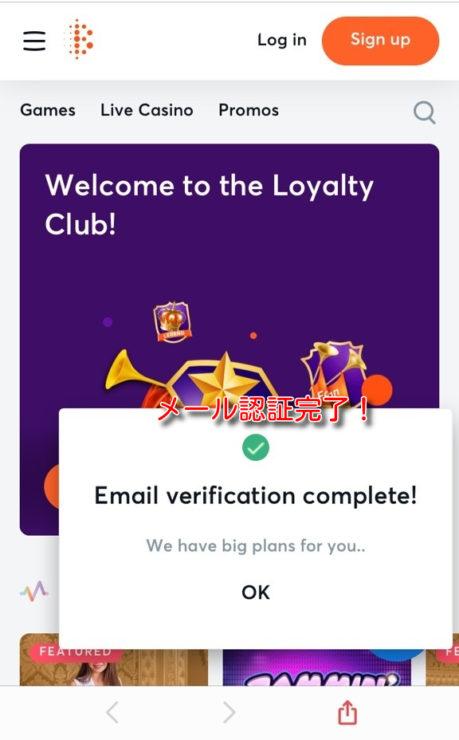 bitcasino verify email2