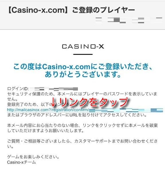 casinox certification4