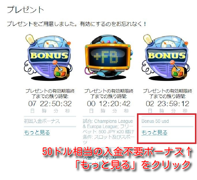 casinox no deposit bonus1
