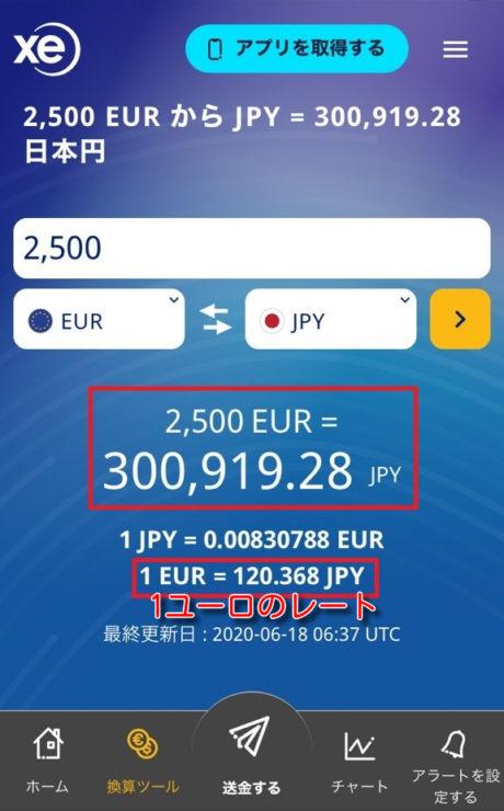 ecopayz money transfer7
