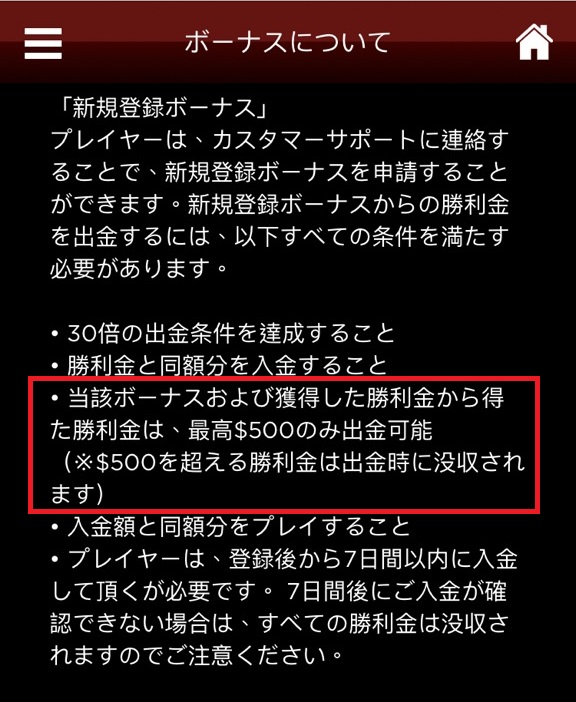 livecasinohouse withdrawal limit1