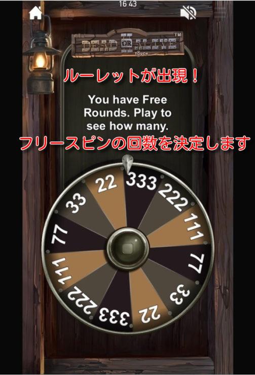 manekichi no deposit bonus1