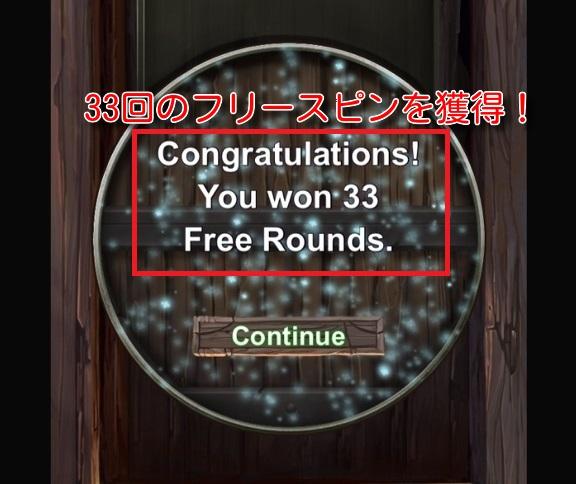 manekichi no deposit bonus3