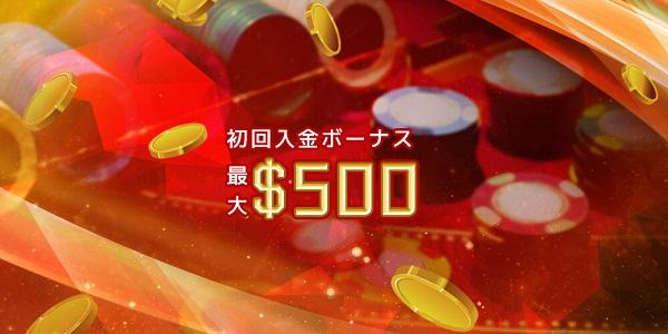 wondercasino deposit bonus