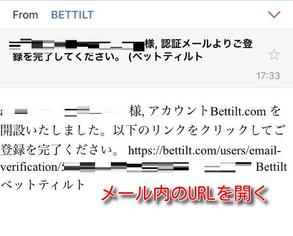 bettilt mail certification2