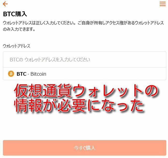 bitcasino vpc 202101-2