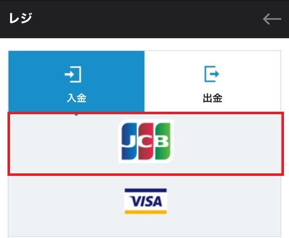 casinox jcb deposit