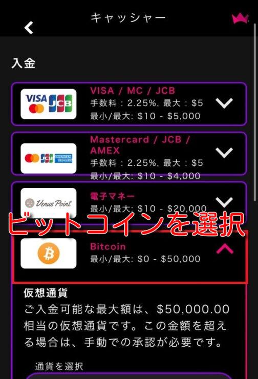 intercasino deposit cryptocurrency 202101-1