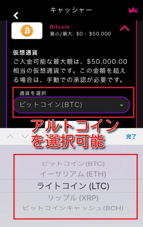 intercasino deposit cryptocurrency 202101-2