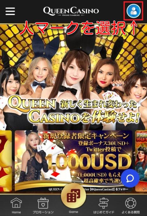 queencasino deposit new1