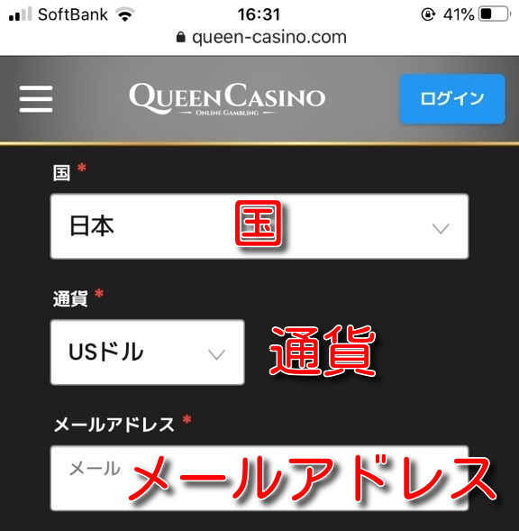 queencasino signup new3
