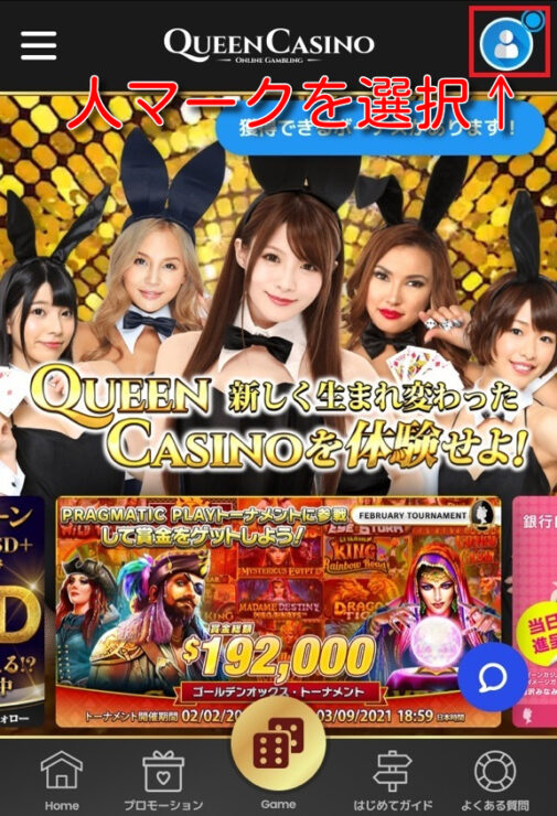 queencasino signup new5