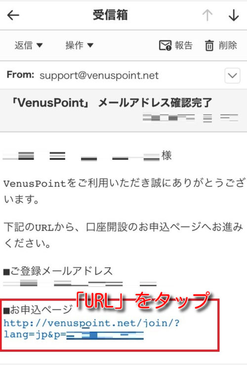 venuspoint signup3