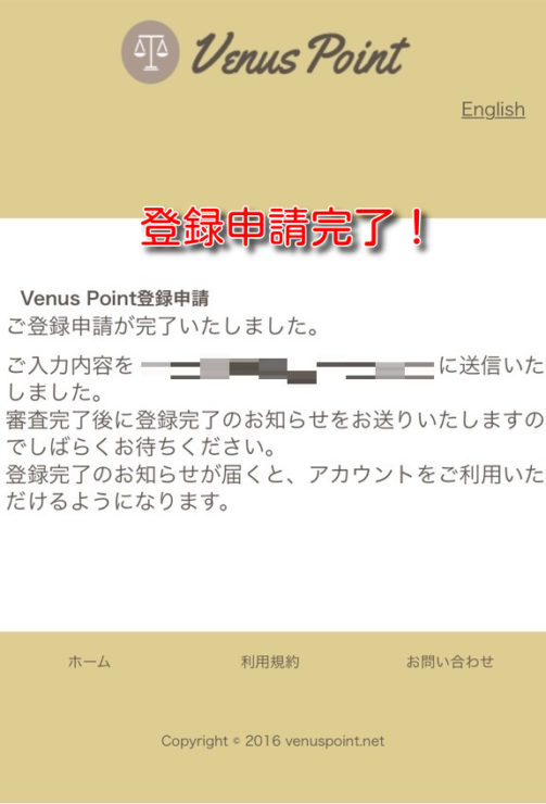 venuspoint signup8