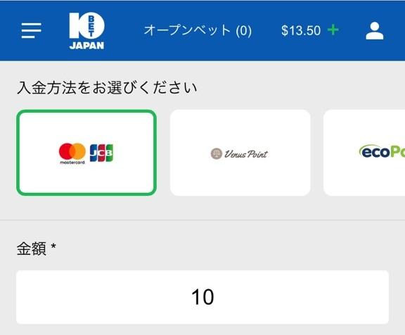 10bet jcb deposit