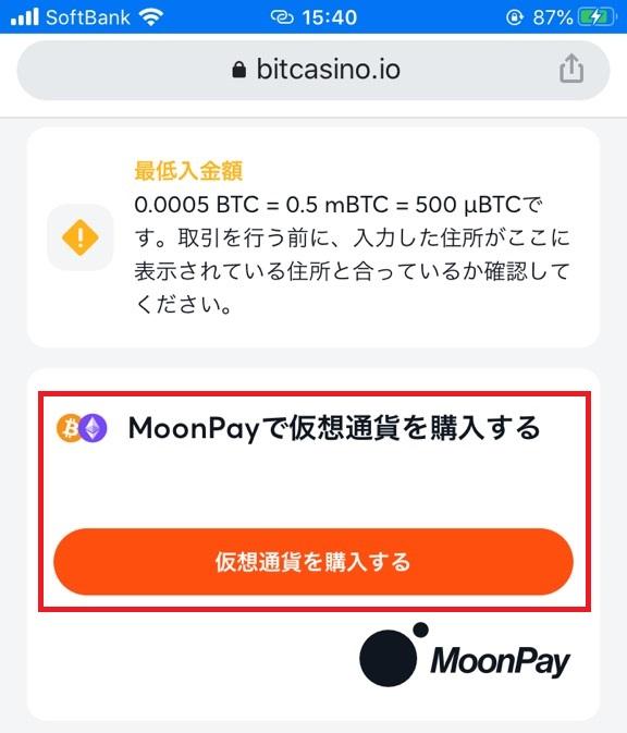 bitcasino cryptocurrency purchase202103