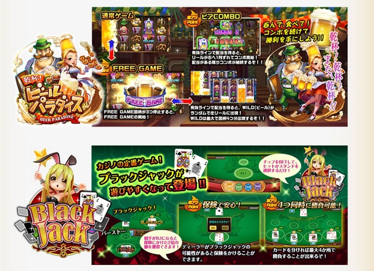 casino oukoku slot