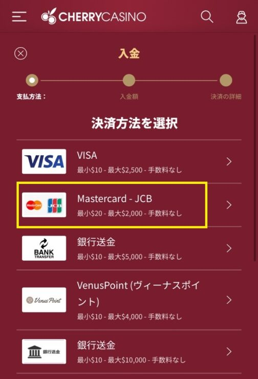 cherrycasino mastercard 202105