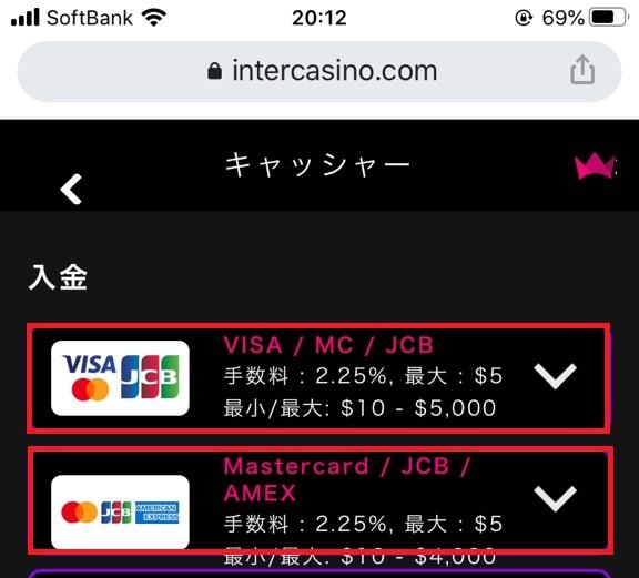 intercasino jcb deposit202102