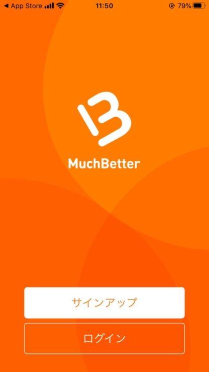 muchbetter signup2