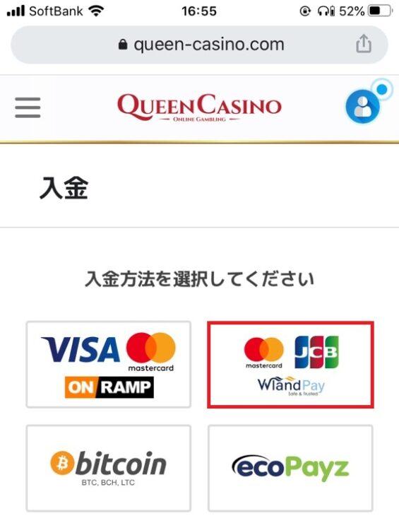 queencasino jcb deposit 202103