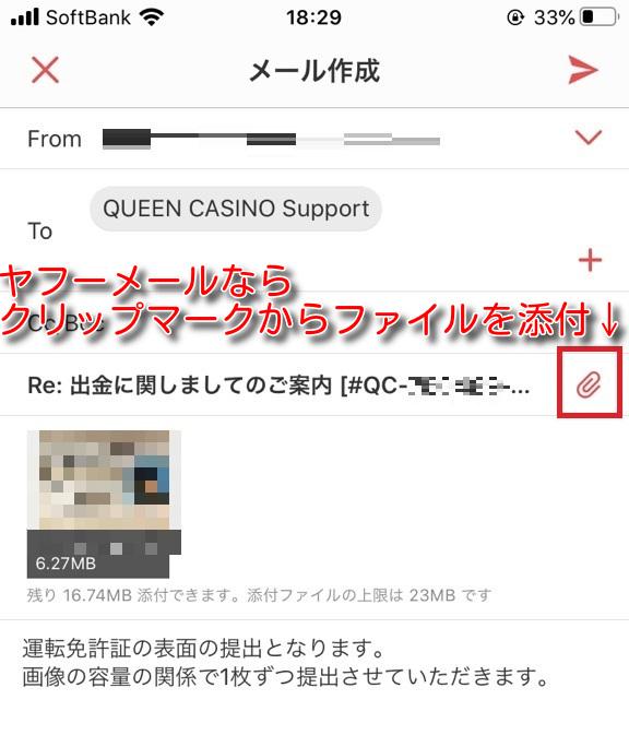queencasino kyc2