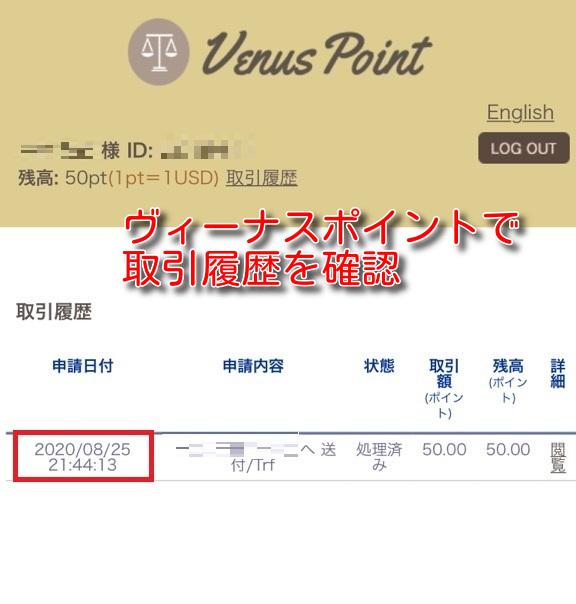verajohn venuspoint withdrawal9