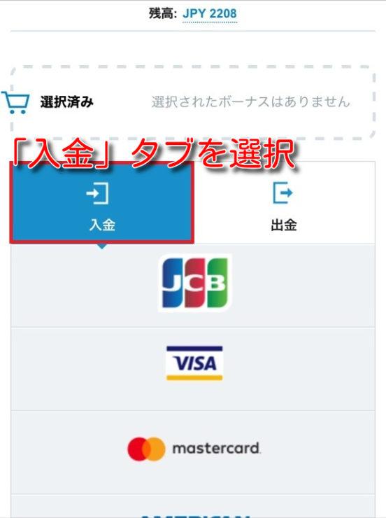 casinox ecopayz deposit3