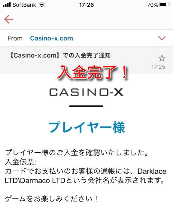 casinox ecopayz deposit9