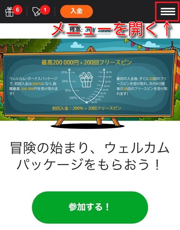 casinox ecopayz withdrawal1
