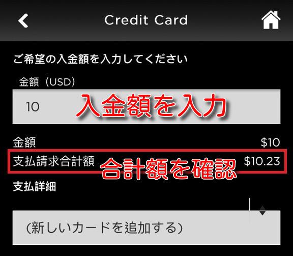 livecasinohouse mastercard deposit3
