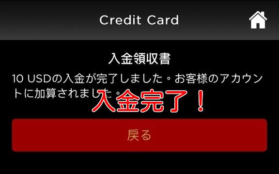 livecasinohouse mastercard deposit5