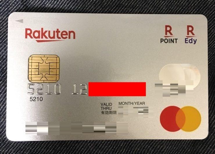 livecasinohouse mastercard deposit6