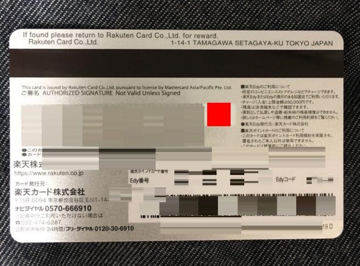 livecasinohouse mastercard deposit7