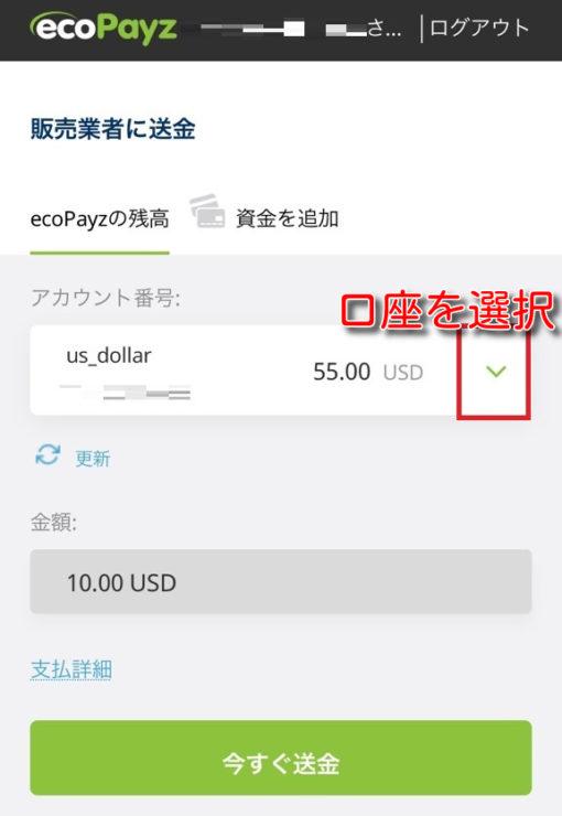 luckyniki ecopayz deposit7