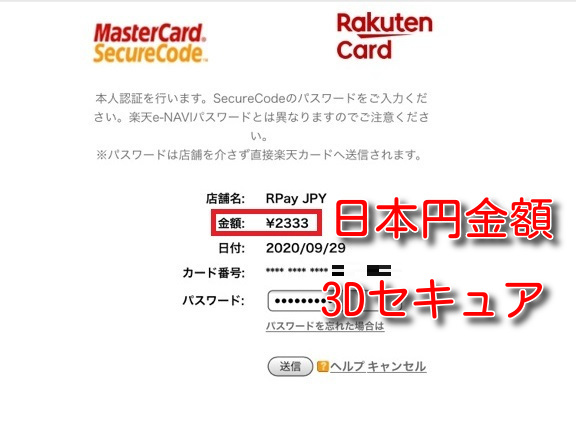 verajohn mastercard6
