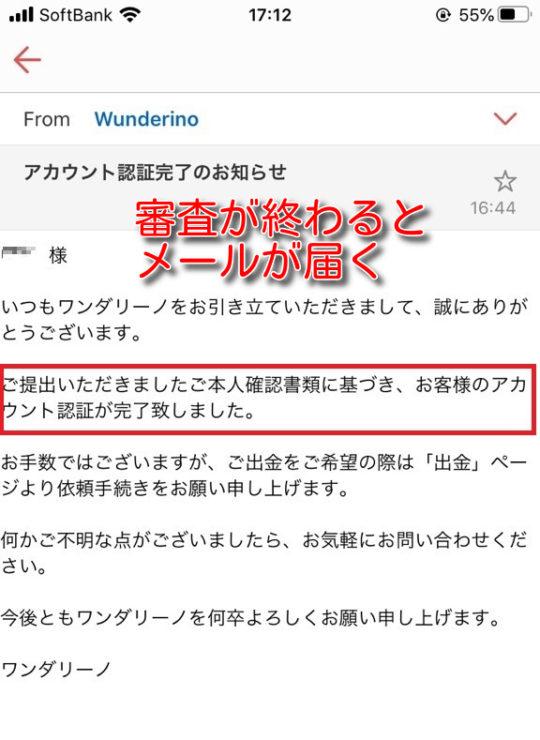 wunderino kyc19