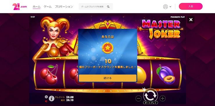 21.com no deposit bonus4