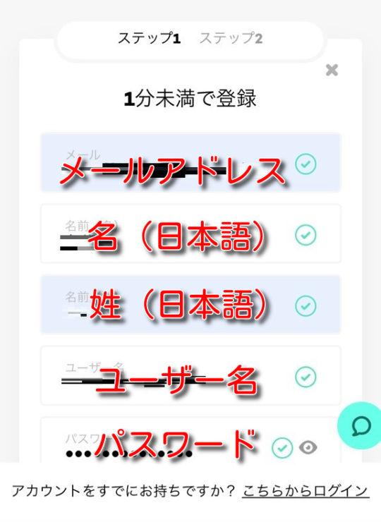 21.com signup3