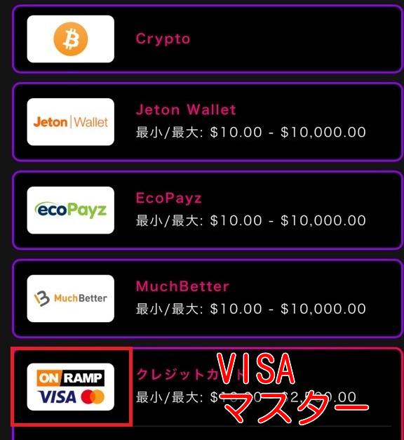 intercasino creditcard 202105-2