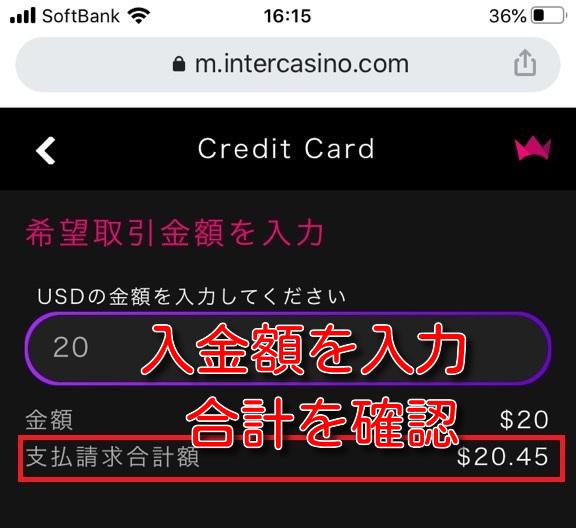 intercasino creditcard3