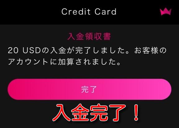 intercasino creditcard5