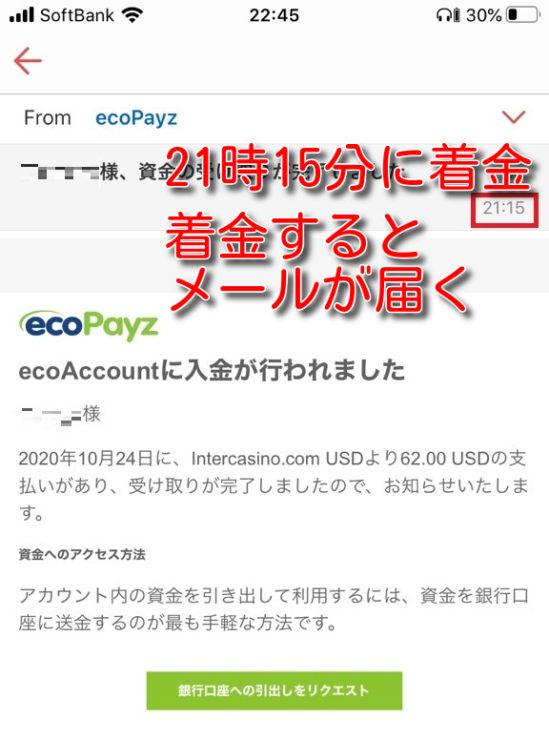 intercasino ecopayz withdrawal7