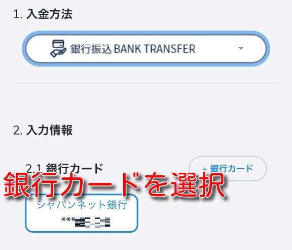 konibet bank transfer9
