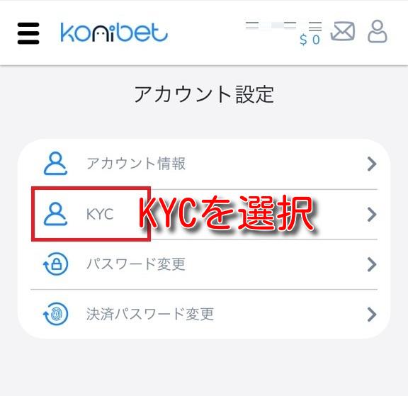 konibet kyc4
