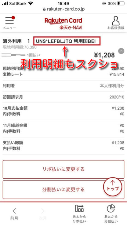 livecasinohouse mastercard deposit8