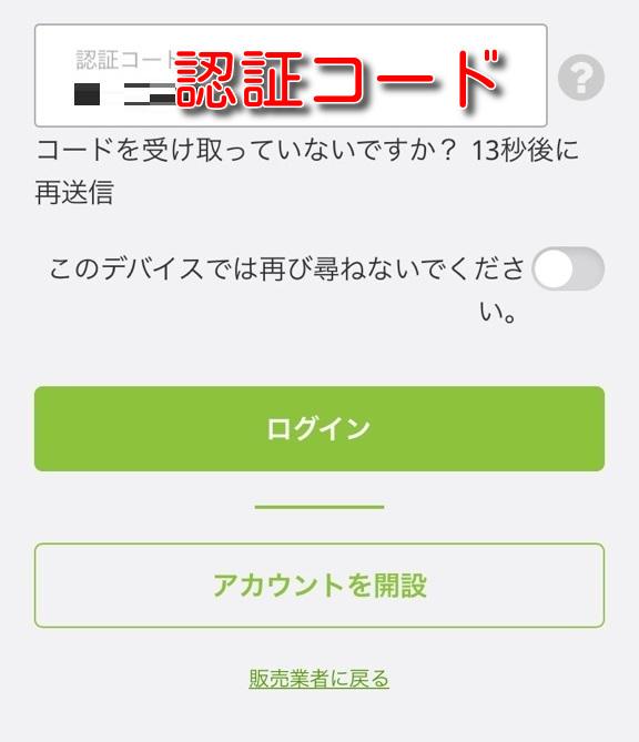 onlinecasino ecopayz deposit2