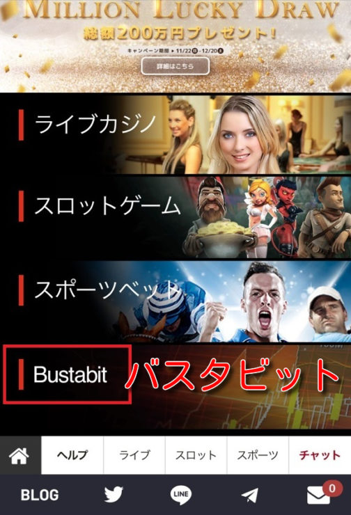 bustabit11