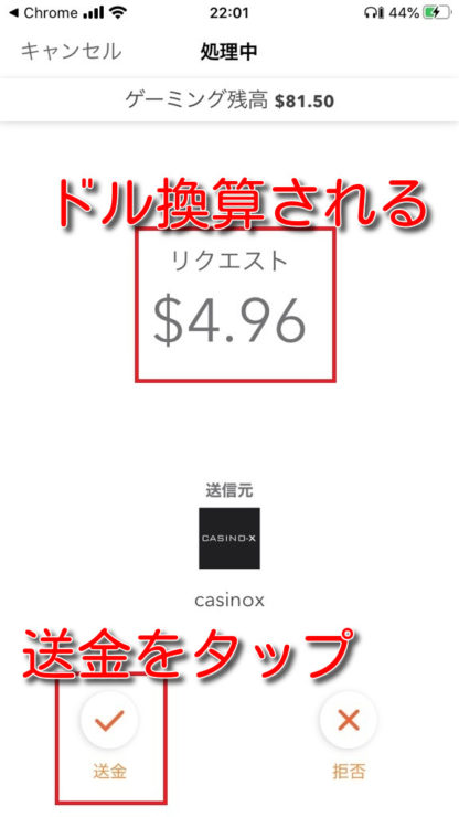 casinox muchbetter deposit7